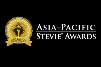 The Stevie Business Awards 2014